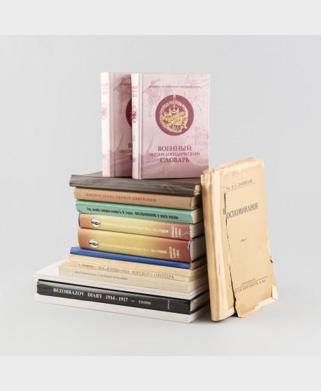 Kirjoja, 17 kpl