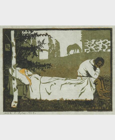 Lydén, Edwin (1879-1956)