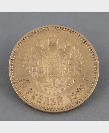 Kultaraha, 10 ruplaa 1899