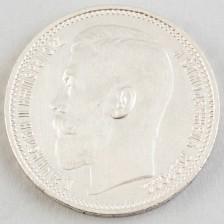 Hopearaha Venäjä, rupla 1915 (ВС)