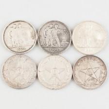 Hopearahoja, 6 kpl, Venäjä/Neuvostoliitto, rupla 1921-1924
