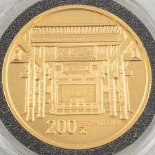 Kultaraha, Kiina 200 Yuan, 2006