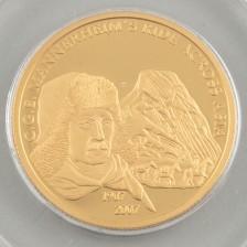 Kultaraha, 5000 Togrog Mongolia 2007