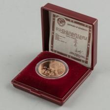 Kultaraha, Venäjä 100 ruplaa 1988 ММД