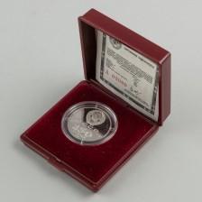Juhlaraha, Venäjä 150 ruplaa 1988