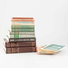 Kirjoja ,16 kpl