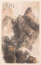 Shi Lun Tzjan