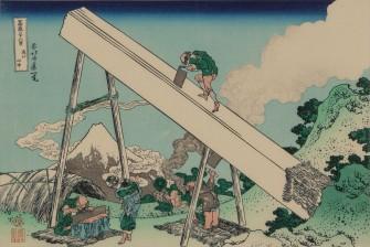 Katsushika Hokusai, hänen mukaansa