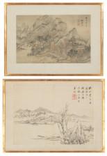 Kiinalaisia maalauksia, 2 kpl