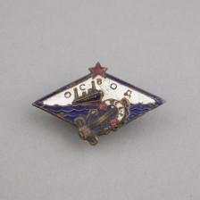 Neuvostoliiton meripelastusorganisaation jäsenmerkki