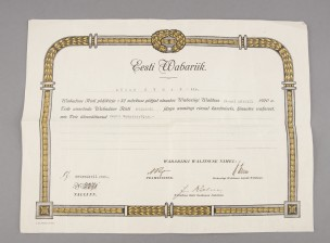 Viron Vapaudenristin II luokka, 3. aste - kunniakirja
