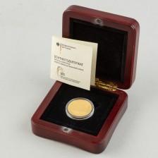 Kultaraha, Saksa 100€ 2007 G