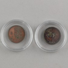 5 penniä 1918, 2 kpl