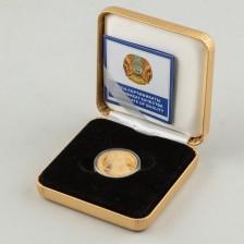 Kultaraha, Kazakstan 500 Tenge 2010