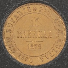 Kultaraha, Suomi 10 mk 1878