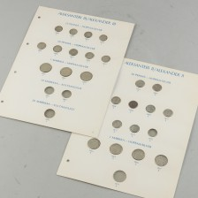 Suomalaisia hopearahoja, 25 & 50 penniä ja 1 markka