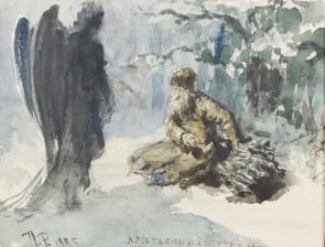 Ilja Efimovich Repin (1844-1930) (RU)