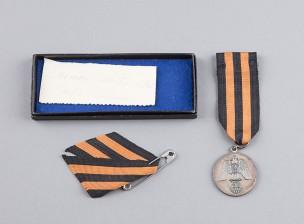 Suomen Kaartin muistomitali