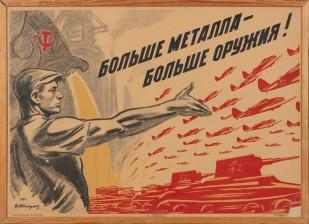 Propagandajuliste