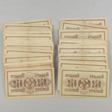 Erä seteleitä, 200 kpl