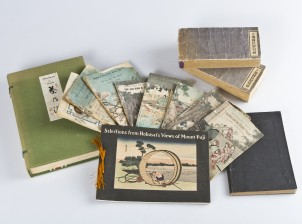 Japanilaisia kirjoja, 13 kpl