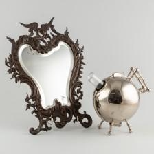 Karahvi ja peili