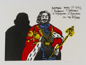 Alexander Florensky (1960) RUS