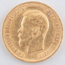 Kultaraha, Venäjä 10 ruplaa 1899 (АГ)