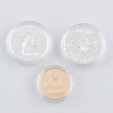 Rahasarja, Suomi 1995, 3 kpl (2000 mk & 2x 100 mk)