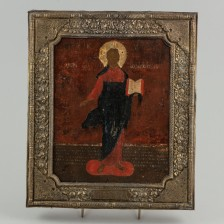 Ikoni, Kristus Pantokrator