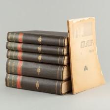 Kirjoja, 6 kpl
