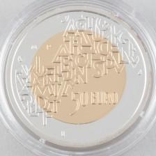 Juhlaraha, Suomi 50 € 2006