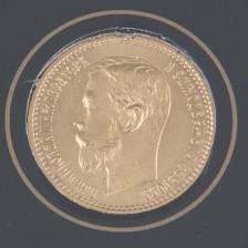 Kultaraha, 5 ruplaa 1902