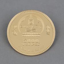 Kultaraha, 5000 togrog 2007