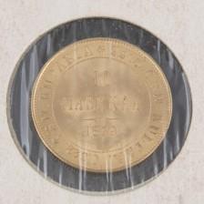 Kultaraha, 10 mk 1879