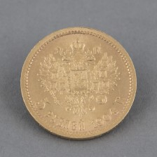 Kultaraha, 5 ruplaa 1904