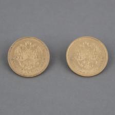 Kultarahoja, 2 kpl, 7,5 ruplaa 1897