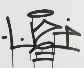 UZI (SE)*