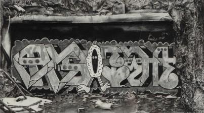Marginal Helsinki (Andrew Colbert (1979-), (USA))