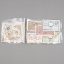 Suomalaisia seteleitä, 20 kpl