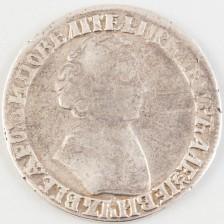 Hopearaha, Venäjä rupla 1705