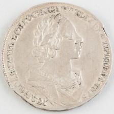 Hopearaha, Venäjä rupla 1725