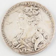 Hopearaha, Venäjä rupla 1726
