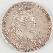 Hopearaha, Venäjä rupla 1732