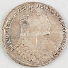 Hopearaha, Venäjä rupla 1734