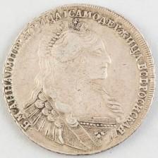 Hopearaha, Venäjä rupla 1735