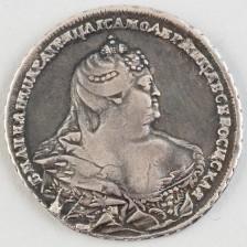 Hopearaha, Venäjä rupla 1738,