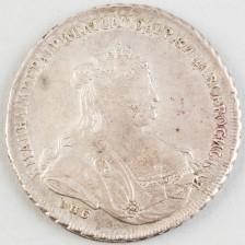 Hopearaha, Venäjä rupla 1738