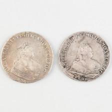 Hopearahoja 2 kpl, Venäjä, rupla 1742 & 1743