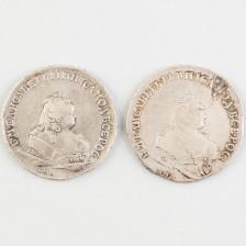 Hopearahoja, 2 kpl, Venäjä, rupla 1744 СПБ